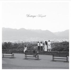 Destroyer – Kaputt